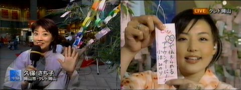 【SBS】小沼みのり3【むっちりみのりん】YouTube動画>4本 ->画像>213枚